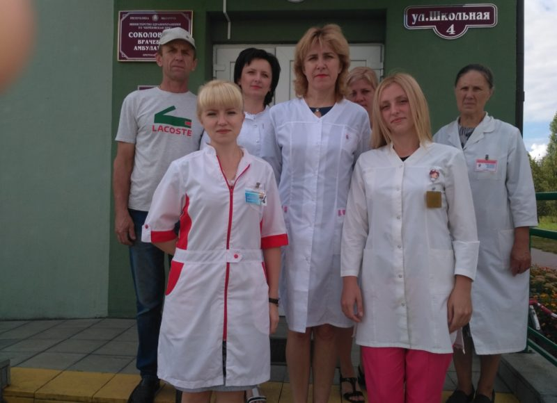 Коллектив Соколовской АВОП